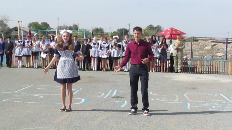 11 класс.Танец на 1 сентября.