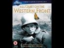 На западном фронте без перемен / All Quiet on the Western Front 1930