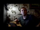 Коротко обо мне: D (из видео Василия Забубенского)