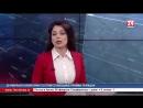 Крымские таможенники не допустили ввоз на полуостров клофелина