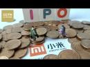 Xiaomi накануне IPO