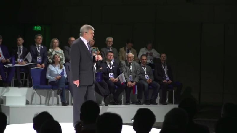 Выступление Сергея Митрохина на XX съезде партии «Яблоко»