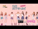 160330 KBS2 Music Bank Stardust Oh My Girl