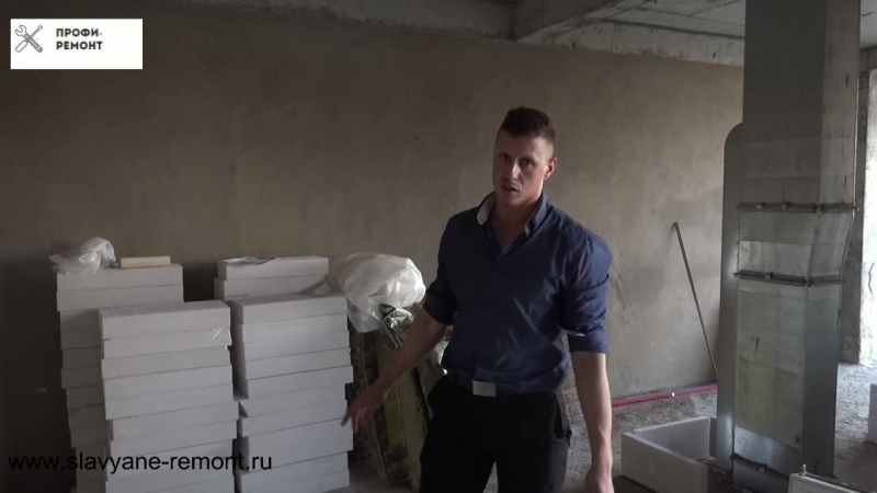 Начала чернового ремонта в квартире 82м2 Жк Маяк смотреть онлайн без регистрации