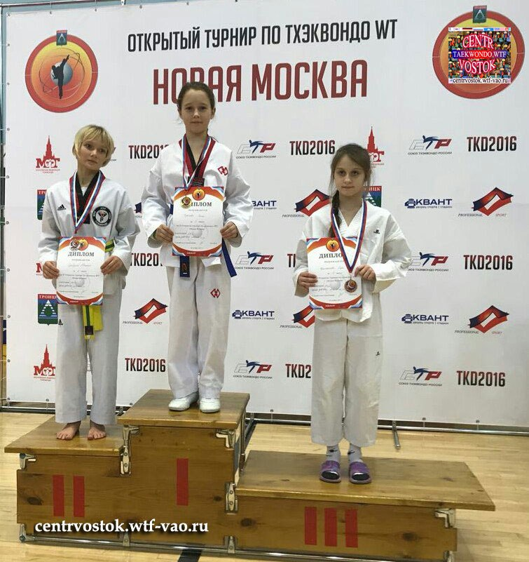Medals-Female-29kg