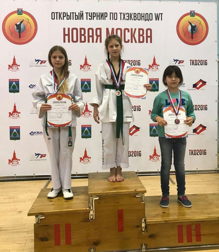 Medals-Female-32kg