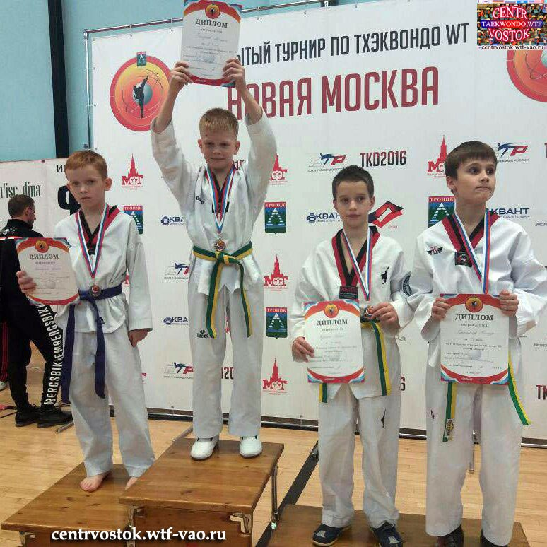 Medals-Male-38kg