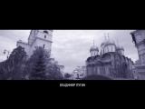 A.M.G. - Go Hard Like Vladimir Putin с переводом Made by K1TV
