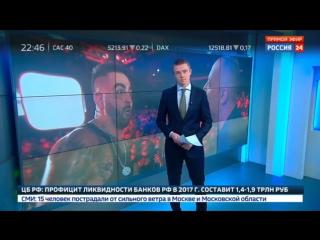 Россия 24 рассказала о баттле Oxxxymiron vs. Dizaster (#NR)