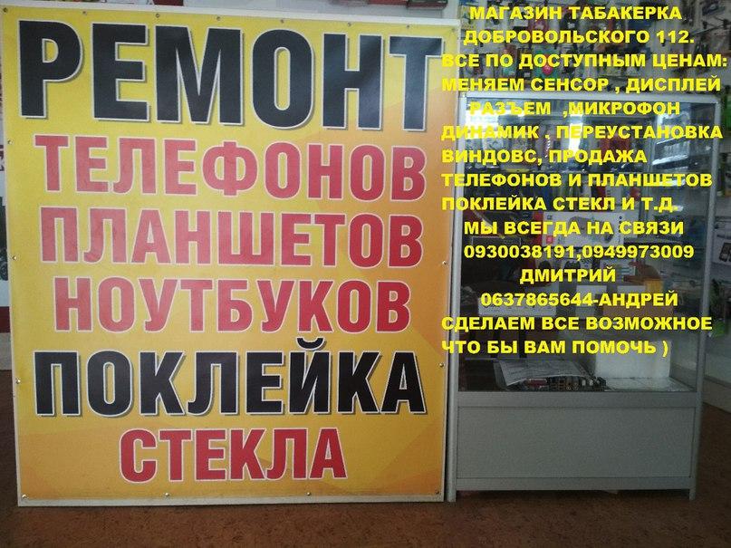 Андрей Кузьминов | Днепропетровск (Днепр)