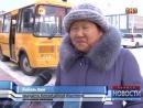 Новый специализированный автобус появился в Холмске (Источник ТНТ Холмск)