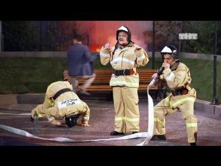Однажды в России - Всегда позитивные пожарники