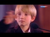 Мальчик-мультяшка заставил улыбнуться всех зрителей