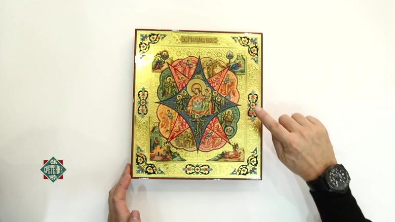 Рассказ об иконе Божией Матери Неопалимая Купина