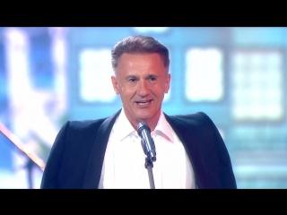 Олег Меньшиков на одной сцене с «Синей птицей»!
