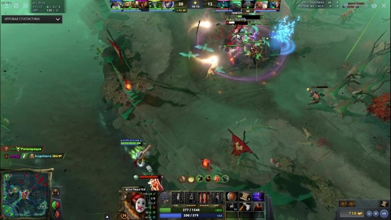 Beastmaster rampage