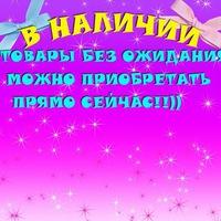 Οлеся Κоновалова