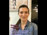 Отзыв после мастер-класса Инги Хроменко