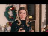 Принц на рождество (2017) Трейлер