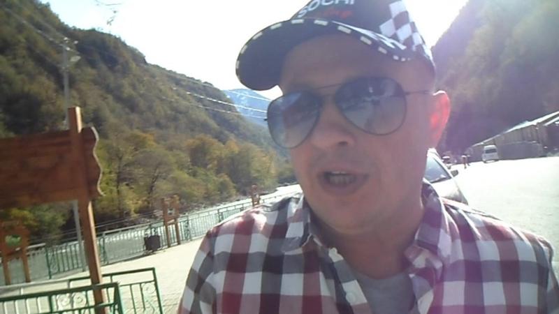 04.11.2017. Абхазия. Моя экскурсия по золотому кольцу Абхазии. Горное озеро Адзиасицва(Голубое озеро)Площадь озеро 180 м2,глубин