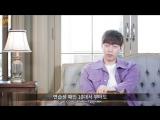 FSG Shinhwa Changjo Что для тебя Шинхва - Эрик