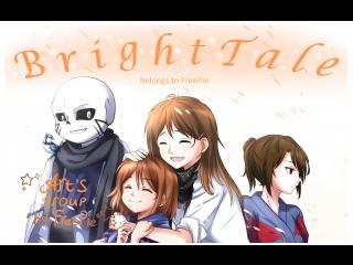 Speedpaint - Авторы и их AU BrightTale