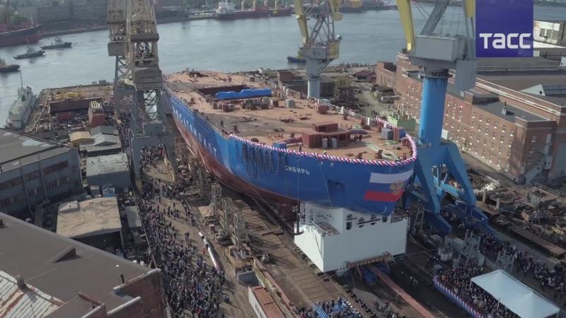 """Атомный ледокол """"Сибирь"""" спустили на воду в Санкт-Петербурге"""