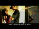 Mario Winans &amp Enya &amp Puff Daddy - I Don't Wanna Know (субтитры)