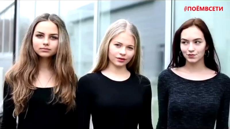 ВИА ГРА ft. Вахтанг - У меня появился другой (cover by Forvaart),девчонки классно спели кавер,красивый голос,поёмвсети,талант