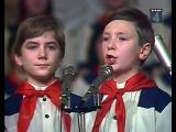 Салют Гайдару! Большой детский хор Центрального телевидения и Всесоюзного радио СССР, 1987.