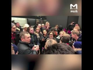 Среди пассажиров Аэрофлота, застрявших в США, оказалась директор Третьяковки