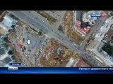 Вести-Москва • Срок окончания благоустройства 1-й Тверской-Ямской перенесен из-за дождей