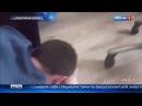Вести-Москва • Задержаны мошенники, лечившие мужские болезни биорезонансной энергетикой