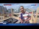 Вести-Москва • Памятник Горькому вернется к Белорусскому вокзалу 1 августа