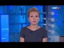 Вести-Москва • Гонки золотой молодежи ГИБДД изучает сразу два новых видео лихачей