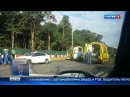 Вести-Москва • Виновник ДТП на Волоколамском шоссе объявлен в федеральный розыск