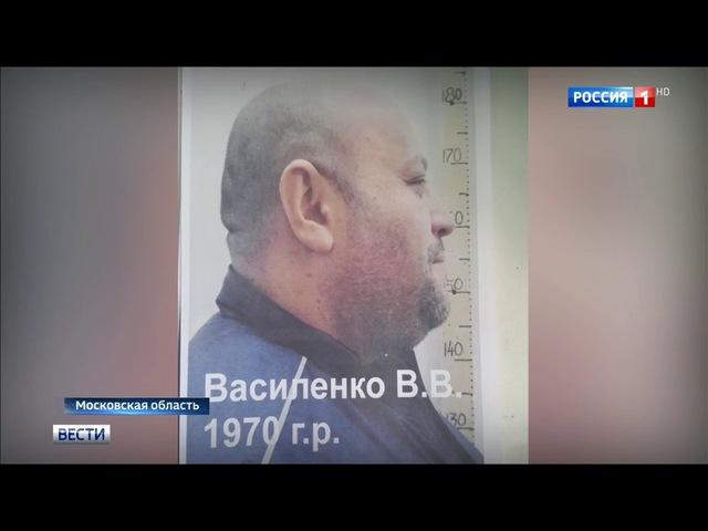 Вести-Москва • Семейный подряд