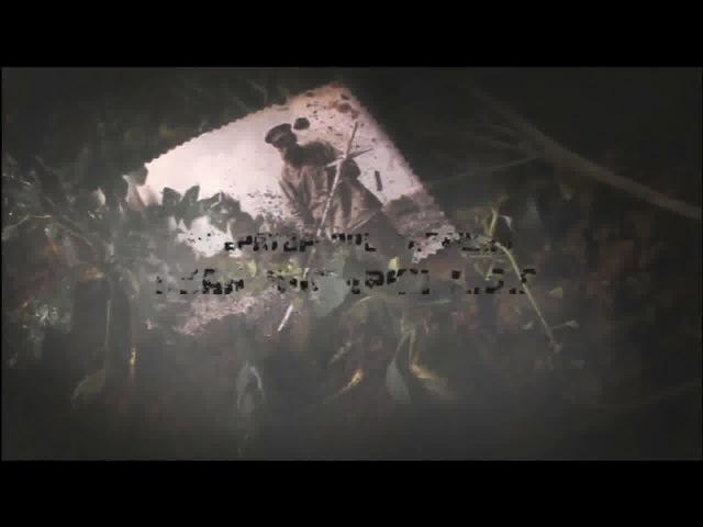 Блиндаж • 1 Сезон • 3 серия