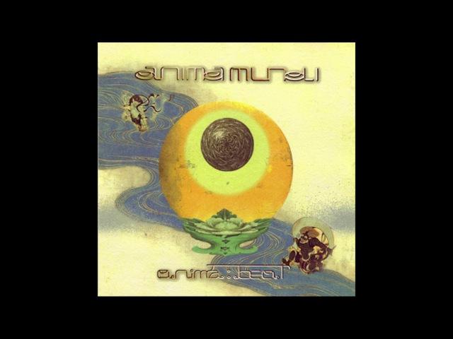 Anima Mundi (Susumu Yokota) - Anima:Beat (1996) FULL ALBUM