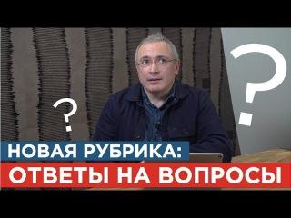 Поддержит ли МБХ Ксению Собчак? И другие неудобные вопросы!