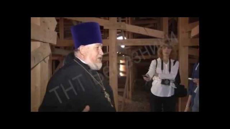Никольский храм. Новости на ТНТ