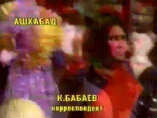 May 1 in Ashgabat 1991