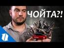 Самые причудливые ножи Blade HQ на русском Перевод Zёбры