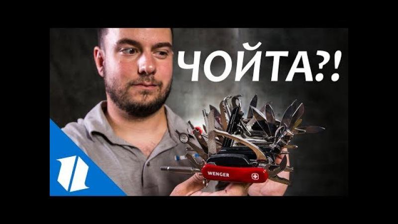 Самые причудливые ножи | Blade HQ на русском | Перевод Zёбры