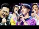 박현빈, 박력 넘치는 최애곡 1대3 대결 '오빠만 믿어' 《Fantastic Duo 2》 판타스틱 듀오 2 EP27