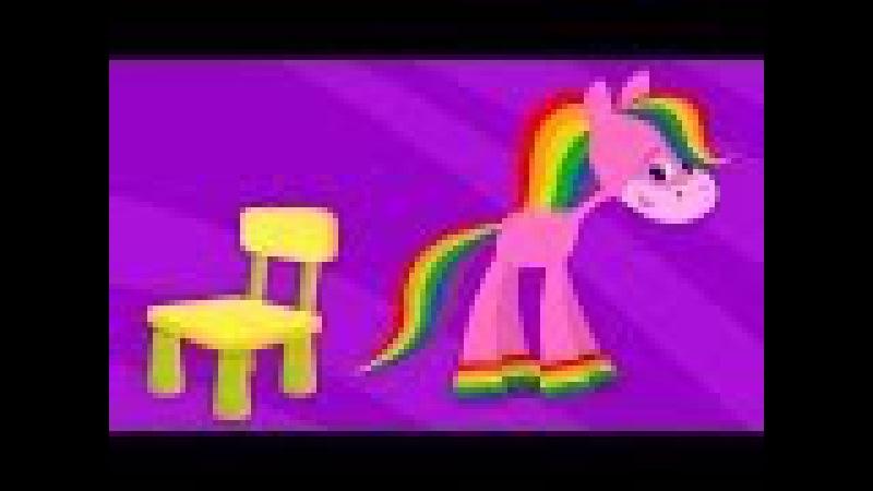 Цвета для детей - развивающий мультфильм для малышей Лошадка Радуга, учим цвета ...