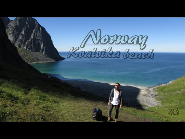 Norway, Lofoten islands, Kvalvika beach (GoPro5) HD