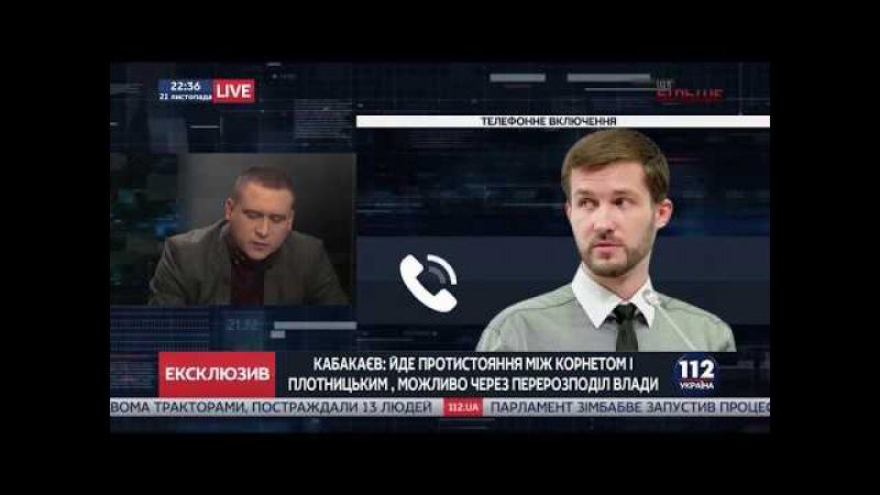 В оккупированный Луганск прибыла огромная колонна военной техники, - Кабакаев