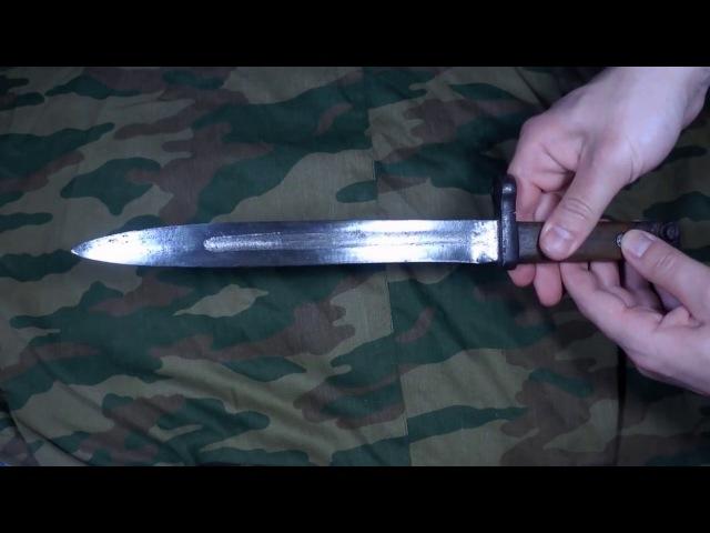 Обзор штыка от винтовки Токарева(СВТ 40) - Rognar.ru