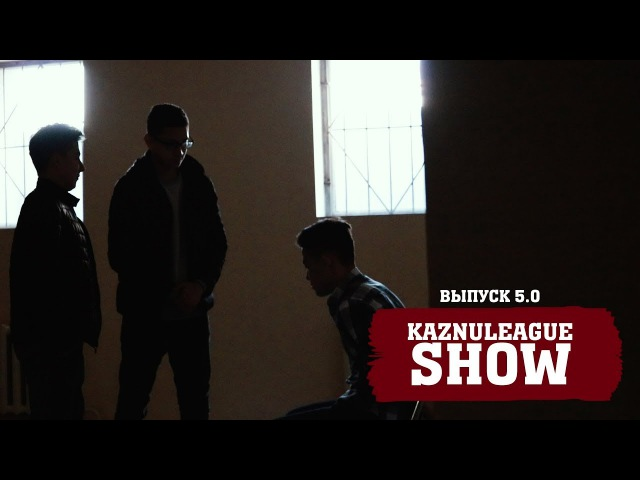 Kaznu League Show - Мустафа в плену? | KaznuLeague Show 5